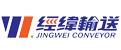 中国粮食机械配件主要制造商,镇江经纬输送科技有限公司